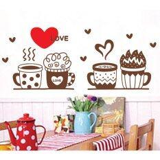 ซื้อ Flowerpots Cute Coffee Cup Love Heart Shape Wall Sticker Decal Wallpaper Pvc Mural Art Home Picture Wall Paper For House Room Decoration ใน ฮ่องกง