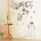 ซื้อ Flowers Leaves Branch Bird Wall Sticker Decal Pvc Mural Art Home Picture Paper For House Room Decoration ใหม่ล่าสุด