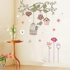 Flowers Leaves Branch Bird Wall Sticker Decal Pvc Mural Art Home Picture Paper For House Room Decoration Unbranded Generic ถูก ใน ฮ่องกง