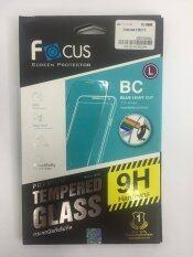 ขาย Focus ฟิล์มใสกระจกนิรภัย ถนอมสายตา Tempered Glass Blue Light Cut สำหรับ Asus Zenfone 2 5 5 ราคาถูกที่สุด