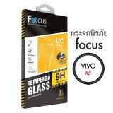 Focus กระจกนิรภัย แบบใส สำหรับ Vivo X5 Focus Tempered Glass Uc Original เป็นต้นฉบับ