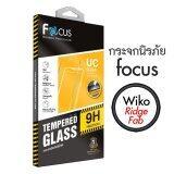 โปรโมชั่น Focus กระจกนิรภัย แบบใส สำหรับ Wiko Ridge Fab Focus Tempered Glass Uc Original กรุงเทพมหานคร