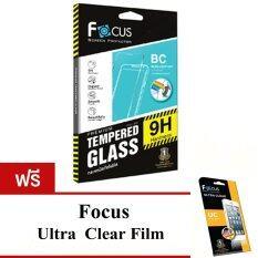 Focus กระจกนิรภัยแบบถนอมสายตา Tempered Glass Blue Light Cut For Samsung Galaxy A7 Free ฟิล์มใส Ultra Clear Film For Samsung Galaxy A7