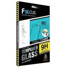 ซื้อ Focus กระจกนิรภัยถนอมสายตา แบบเต็มจอ Blue Light Cut Full Frame สำหรับ Iphone 6 6S สีดำ ใน กรุงเทพมหานคร