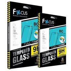 ขาย Focus กระจกนิรภัยถนอมสายตา แบบเต็มจอ Blue Light Cut Full Frame สำหรับ Iphone 6 6S สีขาว แพ๊ค 2 ชิ้น Focus