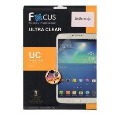 ซื้อ Focus Screen Protector For Lenovo Tab2 A7 10 ฟิล์มกันรอยแบบใส ถูก