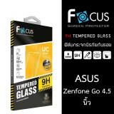 ราคา Focus Tempered Glass Ultra Clear ฟิล์มกันรอย กระจกนิรภัย แบบใส สำหรับ Asus Zenfone Go จอ 4 5 Focus
