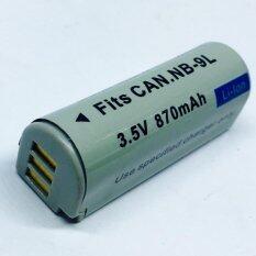 ราคา For Canon แบตเตอรี่กล้อง รุ่น Nb 9L Replacement Battery For Canon ใน กรุงเทพมหานคร