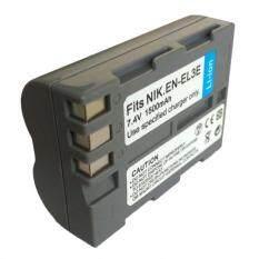 ราคา For Nikon แบตเตอรี่กล้อง รุ่น En El3E Replacement Battery For Nikon Unbranded Generic เป็นต้นฉบับ