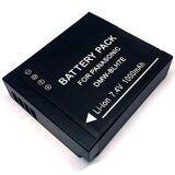 ขาย For Panasonic แบตเตอรี่กล้อง รุ่น Dmw Blh7 Blh7E Replacement Battery For Panasonic Lumix Dmc Gm1 Gm1K Gf7 Gf8 Unbranded Generic เป็นต้นฉบับ