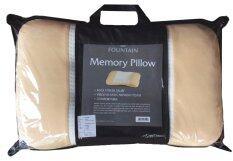 ราคา Fountain หมอนเพื่อสุขภาพ หมอนหนุน เฟาน์เท่น เมมโมรี่โฟม สีน้ำตาล Fountain Memory Foam Pillow Brown ถูก