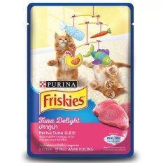 ซื้อ Friskies อาหารเปียกแมว สูตรลูกแมว ปลาทูน่า 80G 12 Units ใหม่ล่าสุด