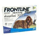 ขาย Frontline Plus For Dogs 10 20 Kg ฟร้อนท์ไลน์ พลัส สำหรับสุนัข 10 20 กิโลกรัม 1 34มล หลอด บรรจุ 3หลอด Frontline Plus ถูก