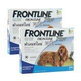 ขาย Frontline Plus For Dogs 10 20Kg กล่องละ 3 หลอด 2 Units