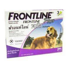 ราคา Frontline Plus For Dogs 20 40 Kg ฟร้อนท์ไลน์ พลัส สำหรับสุนัข 20 40 กิโลกรัม 2 68 มล หลอด บรรจุ 3หลอด ใหม่