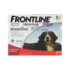 ขาย Frontline Plus For Dogs 40 60 Kg ฟร้อนท์ไลน์ พลัส สำหรับสุนัข 40 60 กิโลกรัม บรรจุ 3 หลอด 4 02มล หลอด Frontline Plus ถูก