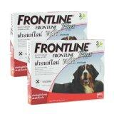 ราคา Frontline Plus For Dogs 40 60 Kg กล่องละ 3 หลอด 2 Units ราคาถูกที่สุด