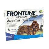 ขาย Frontline Plus For Dogs ยาหยอดกำจัดเห็บ หมัด สุนัข 10 20Kg บรรจุ 3 หลอด 1 Box ถูก