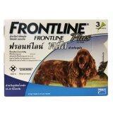 ราคา Frontline Plus ฟรอนท์ไลน์ พลัส สำหรับสุนัขน้ำหนัก 10 20 กก Frontline Plus เป็นต้นฉบับ