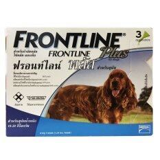 ราคา Frontline Plus ฟรอนท์ไลน์ พลัส สำหรับสุนัขน้ำหนัก 10 20 กก เป็นต้นฉบับ