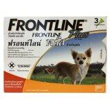ความคิดเห็น Frontline Plus ฟรอนท์ไลน์ พลัส สำหรับสุนัขน้ำหนักไม่เกิน 10 กก