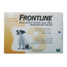 ขาย Frontline สปอท ออน สำหรับสุนัขน้ำหนัก 10 กก ออนไลน์
