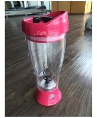 ราคา Fuffy Shop แก้วผสมเครื่องดื่มแบบกดปุ่มปั่น พกพาได้ ขนาด 450 มล สีชมพูเข้ม Fuffy Shop ออนไลน์