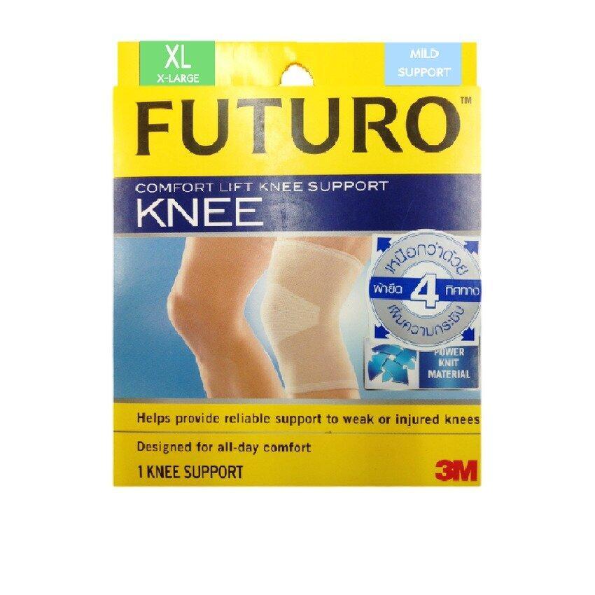 Futuro Knee Size XLอุปกรณ์พยุงเข่า ฟูทูโร่ ไซส์ XL รุ่น 76589