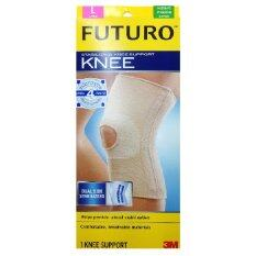ราคา Futuro Stabilizing Knee Size Lอุปกรณ์พยุงเข่า ฟูทูโร่ เสริมแกนไซส์ L รุ่น 46165 ใหม่