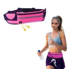 ราคา G2G กระเป๋าคาดเอวสำหรับเก็บของใช้เวลาออกกำลังกาย สีชมพู G2G ออนไลน์