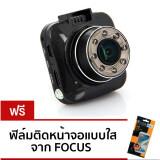G55 กล้องติดรถยนต์ ของแท้ Full Hd Camera Hd 30Fps 2 G Sensor Ir Night Vision H 264 Wdr สีดำ ฟรีฟิล์มติดหน้าจอ Focus ถูก