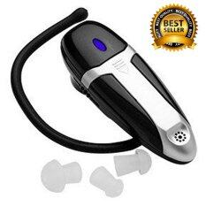 ส่วนลด Gadgetz เครื่องช่วยฟัง Bluetooth 801B สีดำ Gadgetz