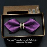 ราคา Gadgetz หูกระต่ายซ้อนดำ เพชรเส้นคู่กลาง หูกระต่าย โบว์ไท Bow Tie รุ่น B302 ใหม่