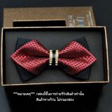 ราคา Gadgetz หูกระต่ายซ้อนดำ เพชรเส้นคู่กลาง หูกระต่าย โบว์ไท Bow Tie รุ่น B303 ใหม่ ถูก