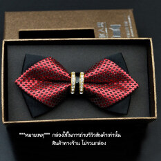 ราคา Gadgetz หูกระต่ายซ้อนดำ เพชรเส้นคู่กลาง หูกระต่าย โบว์ไท Bow Tie รุ่น B303 ใหม่