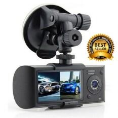 GadgetZ กล้องหน้ารถยนต์ รุ่น R300 (กล้องหน้า-กล้องหลัง)