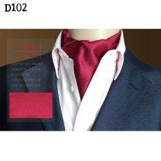 ซื้อ Gadgetz ผ้าพันคอใช้กับเสื้อ Shirt Suit Scarf Scarves D102 Winered ออนไลน์ Thailand