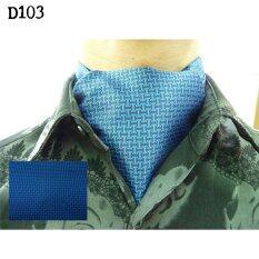 ราคา Gadgetz ผ้าพันคอใช้กับเสื้อ Shirt Suit Scarf Scarves D103 Navyblue ที่สุด