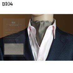 ส่วนลด Gadgetz ผ้าพันคอใช้กับเสื้อ Shirt Suit Scarf Scarves D104 Brown Gadgetz