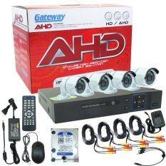 ซื้อ Gateway Ahd Cctv ชุดกล้องวงจรปิด 4 กล้อง Hd Ahd Kit 1 3 Mp J 860 White Free Hdd 2 Tb กรุงเทพมหานคร