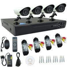 Gateway ชุดCCTV KIT 4 ตัวรุ่นประหยัดสีขาว