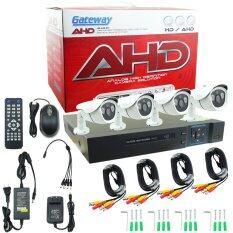 Gateway ชุดกล้องวงจรปิด 4 กล้อง CCTV AHD KIT 1.3 Mp รุ่น867 (White)