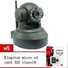 Gateway กล้องIP Camera  PnP  (สีดำ) ฟรีเมมโมรี่ Kingston 32GB Class 10