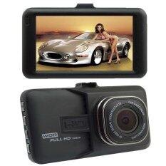 Gateway กล้องติดหน้ารถรุ่น Q6 Full HD (สีดำ)