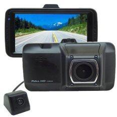 Gateway กล้องติดรถยนต์แบบสองกล้องบันทึกหน้าหลัง Full HD (สีดำ)