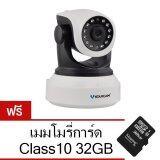 ราคา Gateway Vstarcam กล้องวงจรปิด Ip Camera รุ่น C7824 1 Mp And Ir Cut Wip Hd Onvif สีขาว ดำ แถมฟรี Memory 32 Gb ใหม่