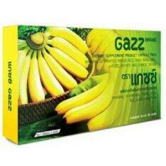 ส่วนลด Gazz อาหารเสริมเพื่อสุขภาพ ระบบทางเดินอาหาร 1กล่องมี30แคซูล