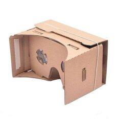 GDC DIY Google Cardboard VR 3D Glasses แว่น 3 มิติประกอบเองสำหรับ iPhone และสมาร์ทโฟน Android ทุกรุ่น (Brown)