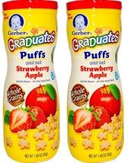 ทบทวน Gerber Graduates Strawberry Apple Puffs Pack Of 2