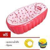 ขาย Getagift อ่างอาบน้ำเป่าลม สำหรับเด็ก Intime สีแดง ฟรี ที่สูบลม Repair Kit และ หมวกกันน้ำสำหรับเด็ก ผู้ค้าส่ง